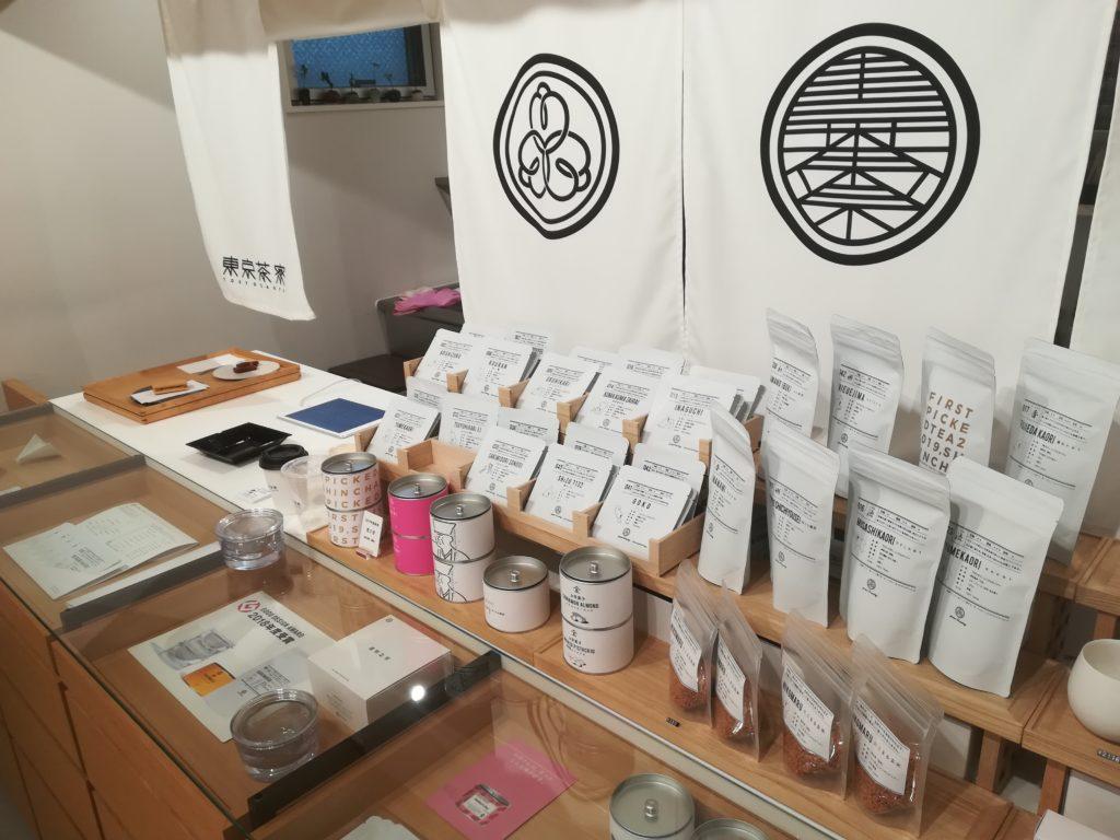 東京茶寮の内観